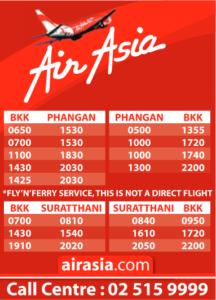 avion koh phangan - air asia