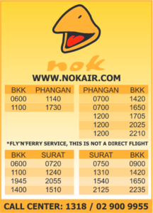 avion koh phangan - nok air