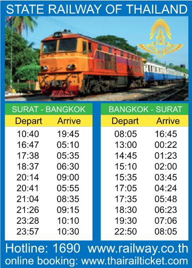 tren bangkok - koh phangan